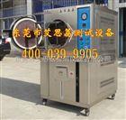 外不锈钢HAST老化试验箱可以定制环境试验箱吗9-4