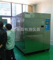 两箱式高低温冲击试验箱4C有哪些优点?