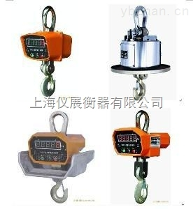 OCS-山西5噸吊秤價格,5t吊秤多少錢