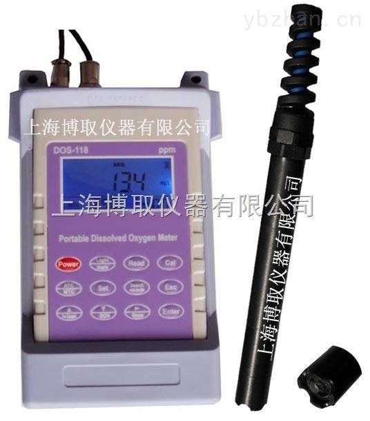 现货供应便携式DO仪|手持式溶解氧测定仪