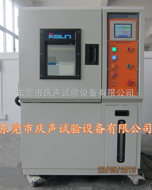 深圳溫濕度試驗箱