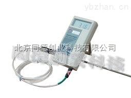 海绵测温仪/接触式测温仪