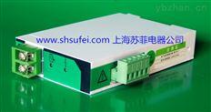 LY4U交流电压变送器 输入AC0-100V输出DC0-10V/4-20mA