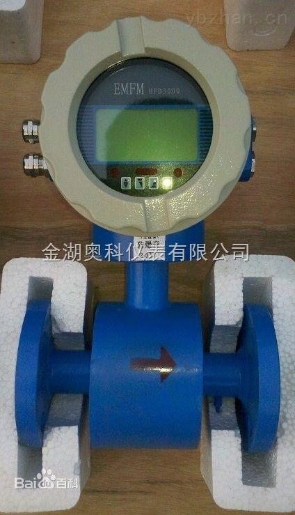 廠家供應清水流量計
