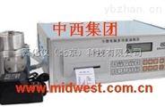 微電腦多功能油耗儀(國產) 型號:XN37/MAY-B 庫號:M168665