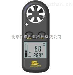 風速計/葉輪式風速計/風速儀/便攜式風速計