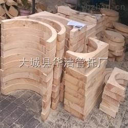 无锡红松木支撑木管托生产厂家,木管托生产厂家