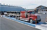 黄石50吨地磅,50吨动态/静态电子地磅秤