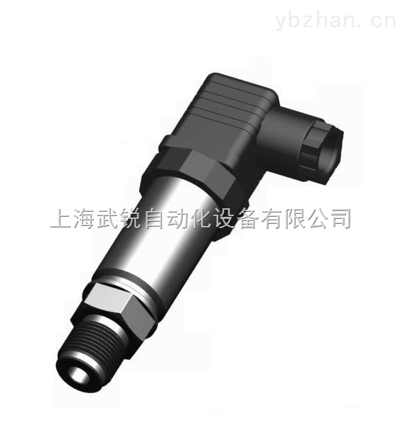 上海小型壓力變送器