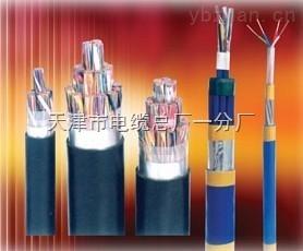 市内通信电缆HYAT价格 供应通信电缆HYAT产品报价