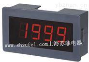 ZF5135數顯面板表 直流電壓表DC200V(±199.9)
