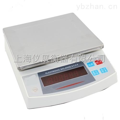 精密天平電子秤/百分之一天平秤價格/200克天平廠家