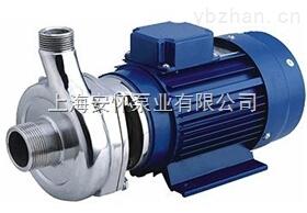50HYL-22/25/28/32型不銹鋼離心泵