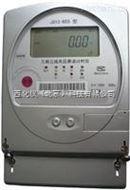 全電子失壓斷流計時儀 三相三線 (3×100V 3×1A/3×5A )