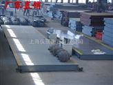 青浦区电子地磅秤厂家上门安装调试30吨50吨100吨200吨汽车衡
