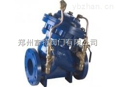 JH745X水力自动控制阀富特推荐