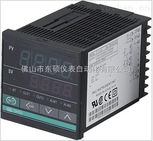 CHD-102-FK02-贴合机温控表 AC187-240V智能温度控制调节器