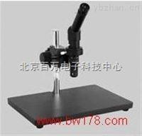 单筒显微镜 单筒显微设备 单筒显微仪