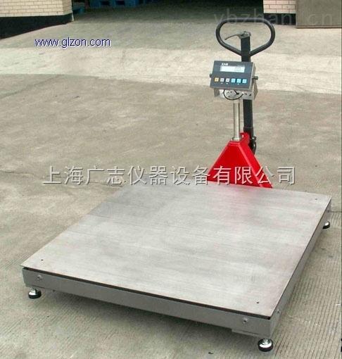 防爆移动式平台秤(0.5t-5t)移动地磅秤厂家供应直销