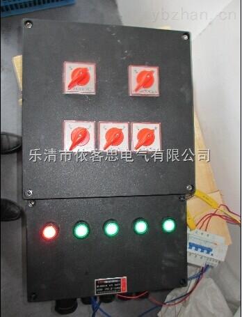 专业定做||BXD8050-8防爆防腐动力配电箱,防爆电器厂家直销