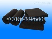 南京抗震橡塑保温管生产厂家