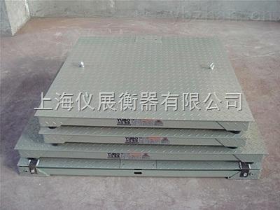 SCS-1吨地磅电子秤2吨/3吨小地磅/5吨不锈钢电子磅/10吨地磅