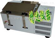 LSHZ-300冷凍水浴恒溫振蕩器