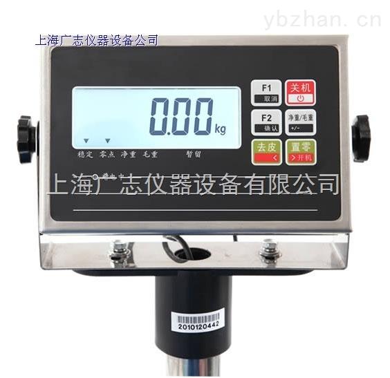 GZB006高精度不锈钢称重仪表厂家供应直销