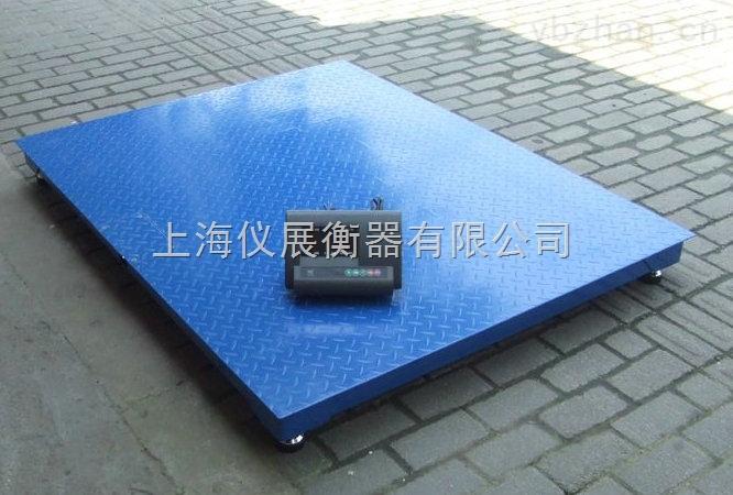 SCS-上海【3噸小地磅】防水地磅