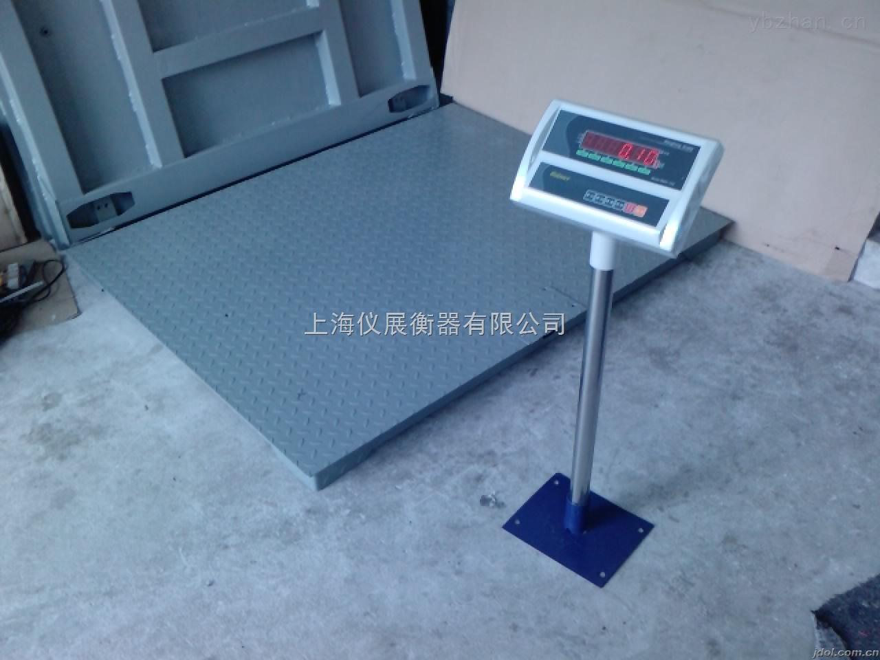 SCS-江西【3噸小地磅】防水地磅