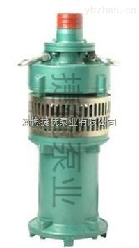 厂家直销QSB系列 潜水 泵
