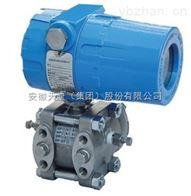 tk--3051压力变送器tk3051系列
