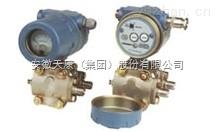 3051h-高温高压压力变送器3051h
