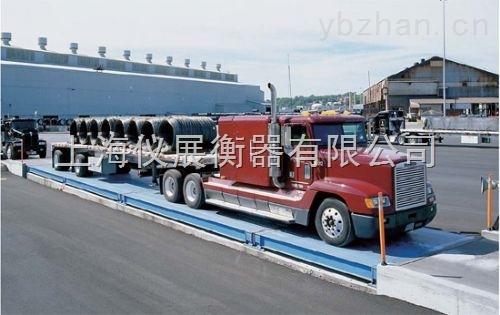 帶RS485接口50噸電子地磅(地磅廠家)