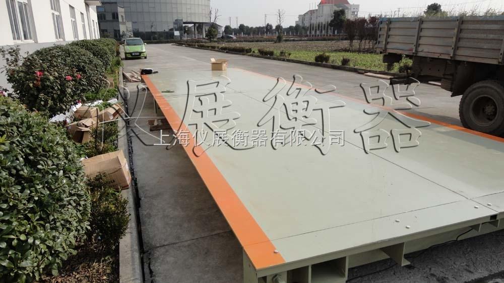 蘇州50噸電子地磅(帶通訊接口電子地磅)
