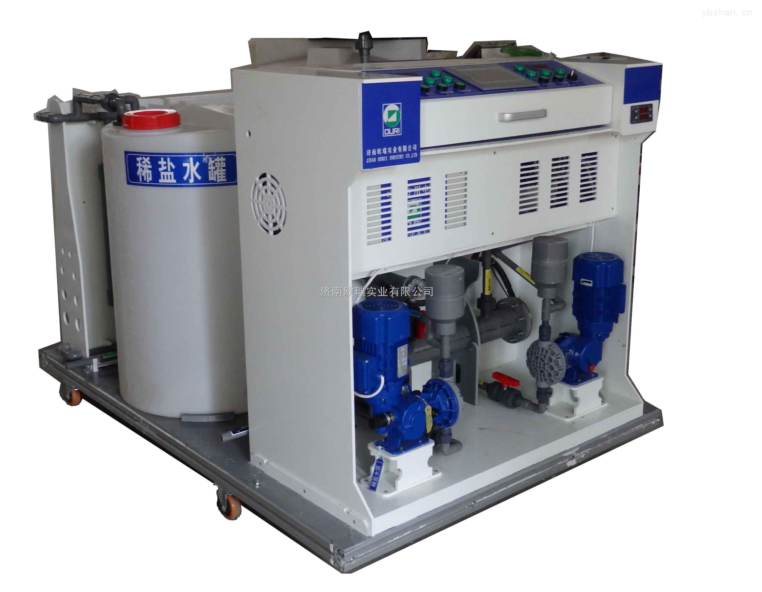 一体化自动投加次氯酸钠发生器