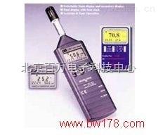 HG204-1361C-记忆式温湿度计