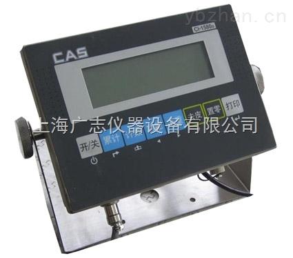 CI-1580B-本安防爆仪表 厂家供应直销
