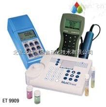 JC16-ET9909-水质多参数测定仪