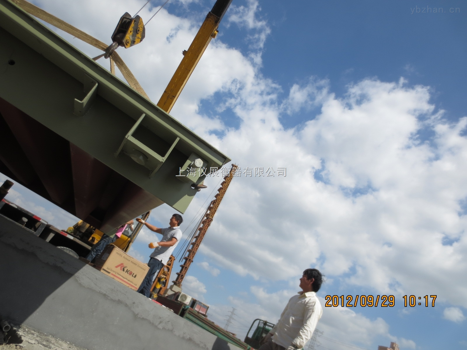 SCS-常德30噸地磅秤廠家30噸電子地磅多少錢