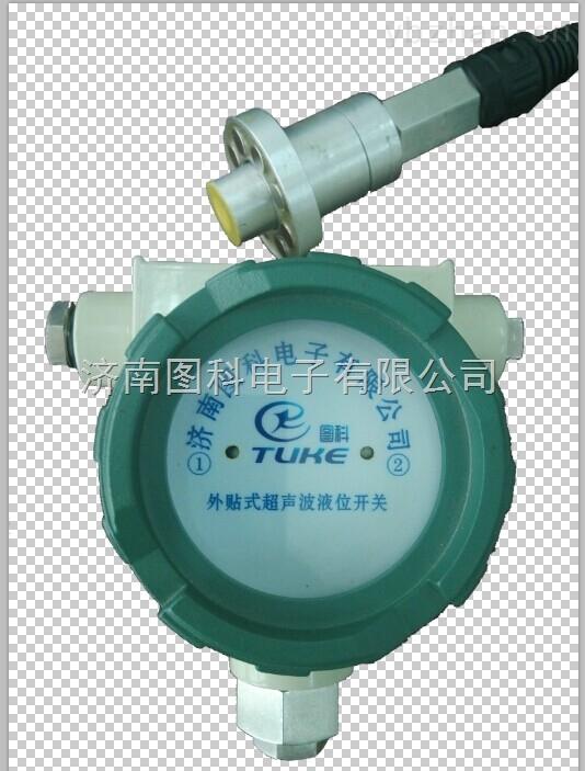 油库高低液位报警装置外贴式超声波液位开关
