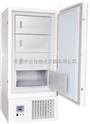 深低溫儲存冰箱