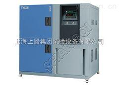 非标高低温冲击试验箱