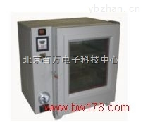 HG225-BHX-0043AZ-防爆真空烘箱