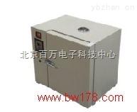 HG225-BHX-0050AF-防爆恒溫干燥箱