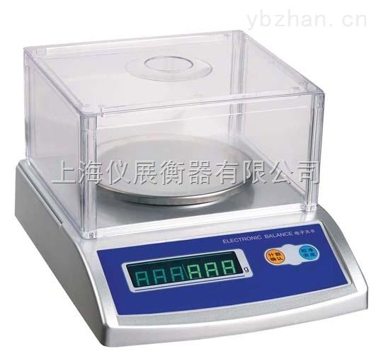 十分之一電子天平200g/0.1g電子精密天平秤現貨價格