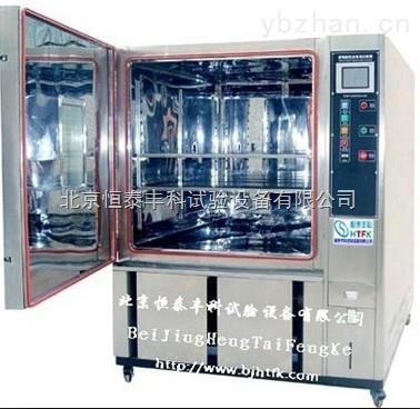 HT/GDWJ-80北京直销高低温循环试验箱厂家