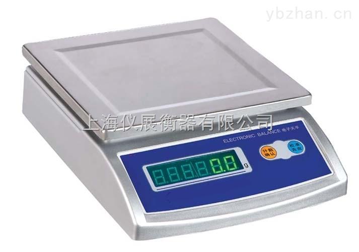 YZ-百分之一電子天平1000g/0.01g帶防風罩天平秤