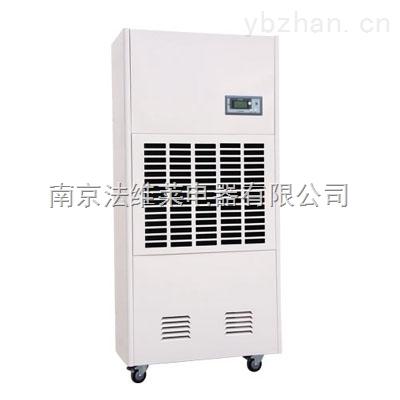 药品冷库除湿机 0℃能正常工作 整机质保三年