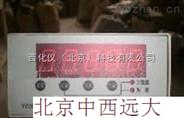 计米器 型号:RD-wzfz26/YD-3561 库号:M402998